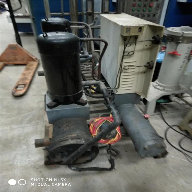 20P 30P 40P冷水机处理