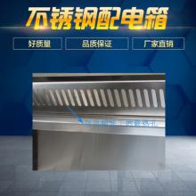 不锈钢配电箱厂家直销 不锈钢配电箱售货点 深圳不锈钢配电箱批发商