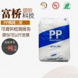 现货PP韩国三星RJ760pp 食品级高光泽医用透明级薄壁容器用料