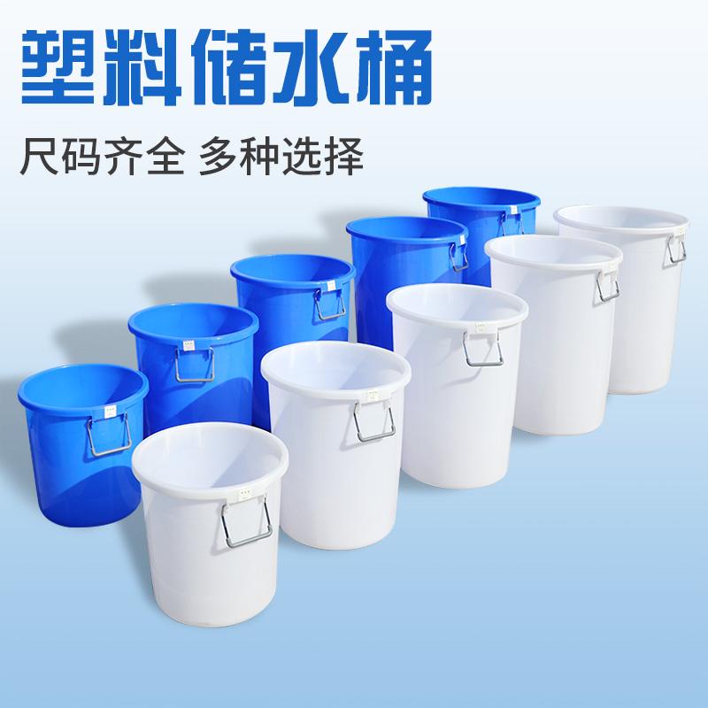 加厚大塑料水桶化工桶