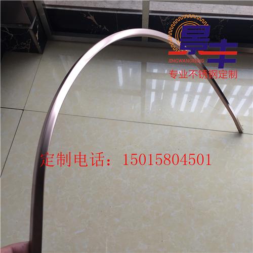 不锈钢侧面拉弯U型槽弧形线条 背景墙半圆形收口条定制