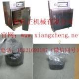供應上海電池正負極材料真空包裝機廠家