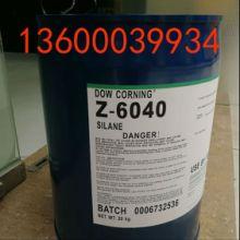 道康宁偶联剂Z-6040全国批发,价格优惠