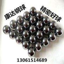 实力厂家现货优惠0.3mm-50.8mm440 440C高硬度不锈钢钢球图片