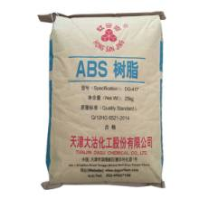 ABS/DG417/天津大沽 中等抗冲击 本色 家电器材  汽车部件 塑胶原料批发