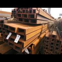 槽钢回收 废品回收公司 高价回收