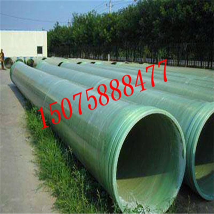 腾润环保厂家供应 玻璃钢缠绕管道 玻璃钢排污管道 夹砂输水管道 化工管道