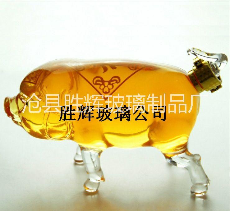 专业玻璃工艺酒瓶12生肖酒瓶