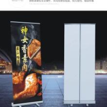 深圳易拉宝定做厂家-万得瑞广告专业为您订制-光明易拉宝加工店 公明易拉宝设计制作厂家图片