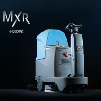 小型驾驶式洗地机推荐菲迈普Mxr 22