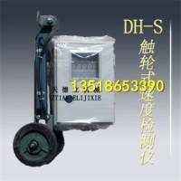 供应DH-S触轮式皮带打滑检测仪 带摇臂接触式输送带速度检测器
