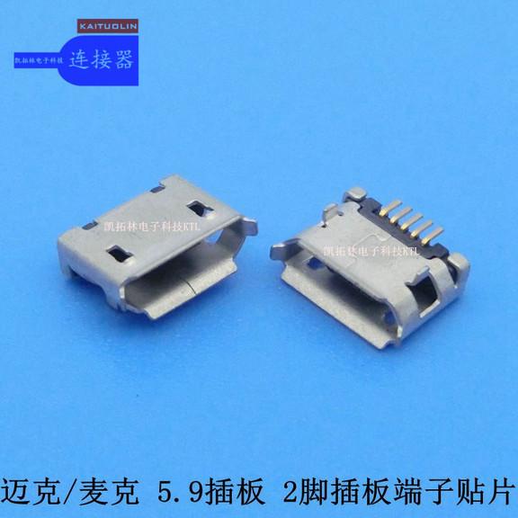 USB2USB2.0侧立式白胶连接器有边.0侧立式白胶连接器有边
