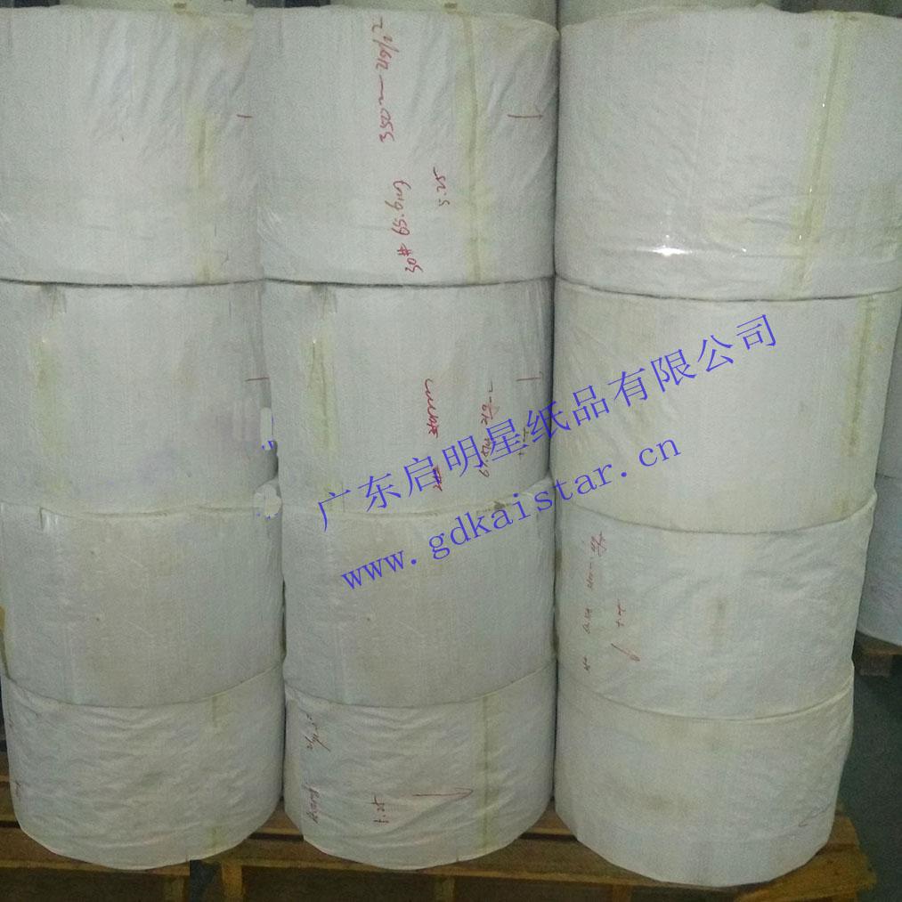 卷筒印刷包装用纸17克特级拷贝纸