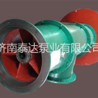 供应内蒙600ZLDB轴流泵