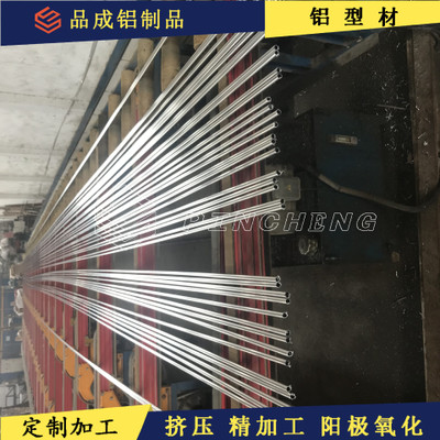 铝管10*1 10*1.5细铝管供应 外径10mm*壁厚1/1.5mm 精拉铝管加工