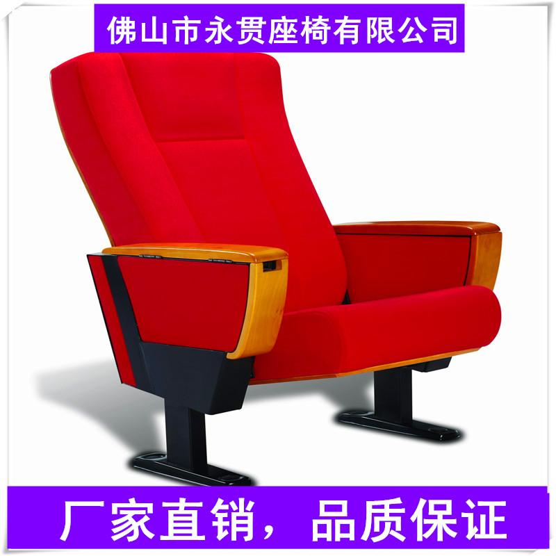 礼堂椅图片/礼堂椅样板图 (1)