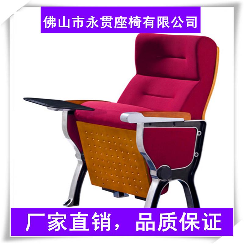 礼堂椅图片/礼堂椅样板图 (2)