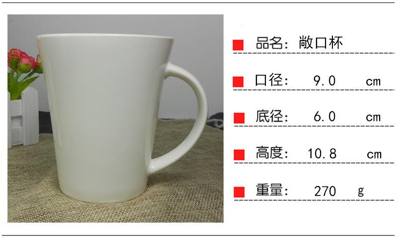 白瓷杯报价  杭州人像杯批发 绍兴表情杯订做