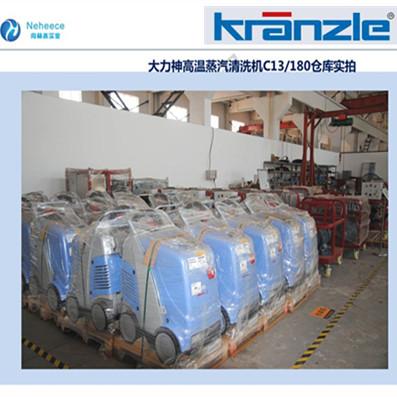 大力神热水机C13/180清洗机