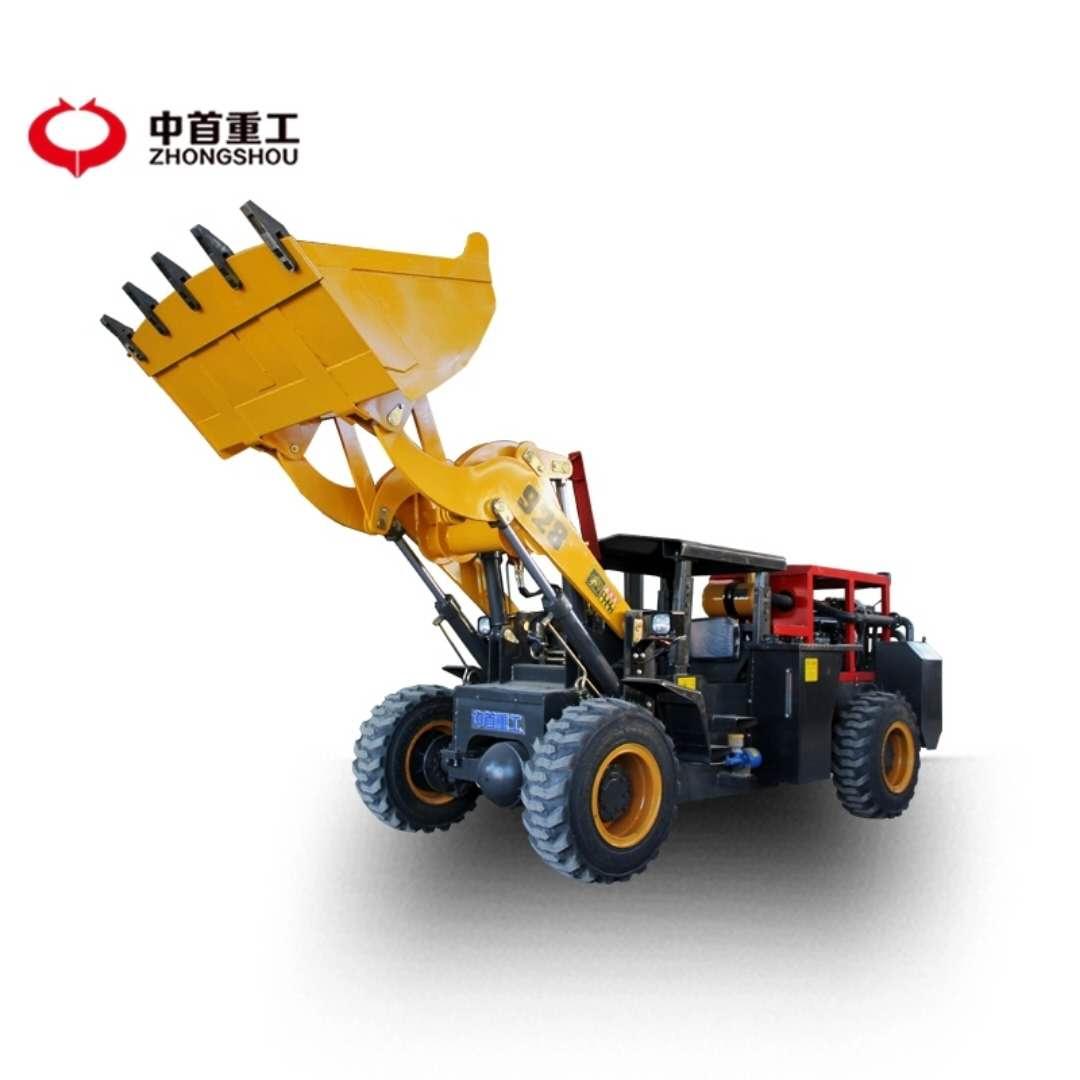 小型矿用铲车车身矮小大马力铲重2吨井下矿洞隧道内用的一款小铲车