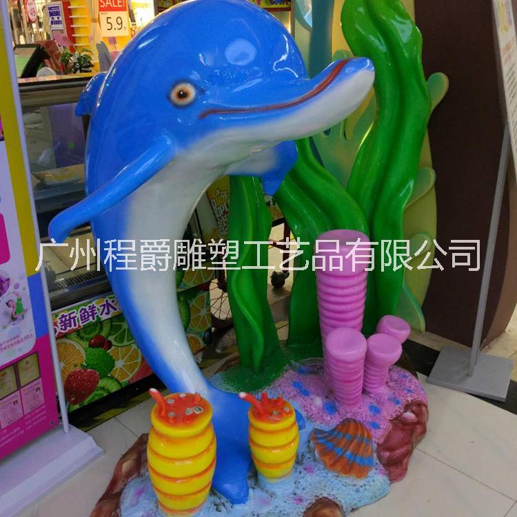 厂家直销玻璃钢海豚摆件 大型海洋动物雕塑仿真海豚儿童乐园游泳池水上乐园摆件