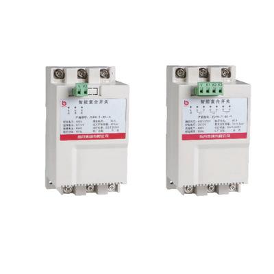 厂家直销 智能开关 ZUFK-T-100-380复合开关批发价格如何