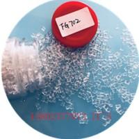 中石化 FG702 非晶型聚酯 低熔点丝用PETG