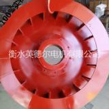 湘潭电机YRKK710-8-1800KW电机风叶
