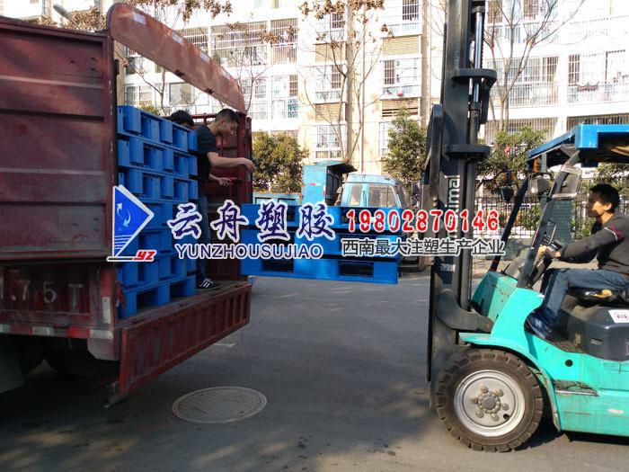 南充塑料托盘批发川字平板四川塑料托盘厂家 重庆渝北塑胶栈板价格