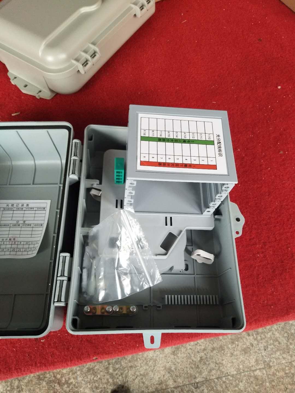 高盖1分32芯分纤箱,分光器箱 48芯分线箱