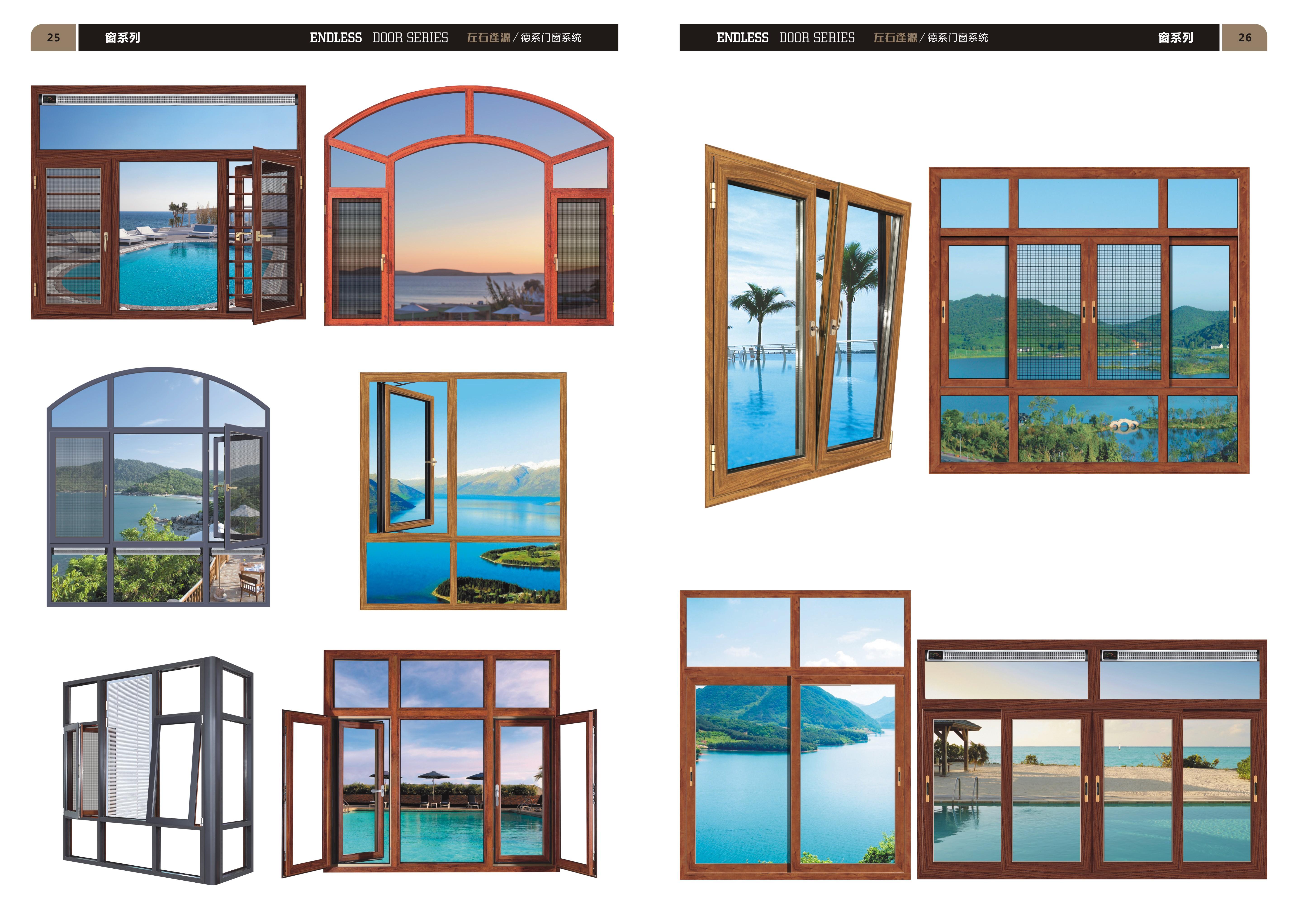 100系列窗纱一体平开窗