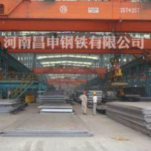 5Ni调质状态 5Ni舞钢产批发