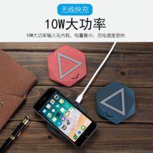 无线充电器 适用Iphonex无线充 安卓发 射器无线充电宝批发