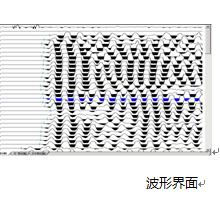 非金属超声波检测仪厂家,北京非金属超声波检测仪制造商,北京非金属超声波检测仪批发批发