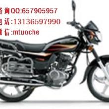 供应豪爵铃木悦冠HJ150-6D摩托车批发