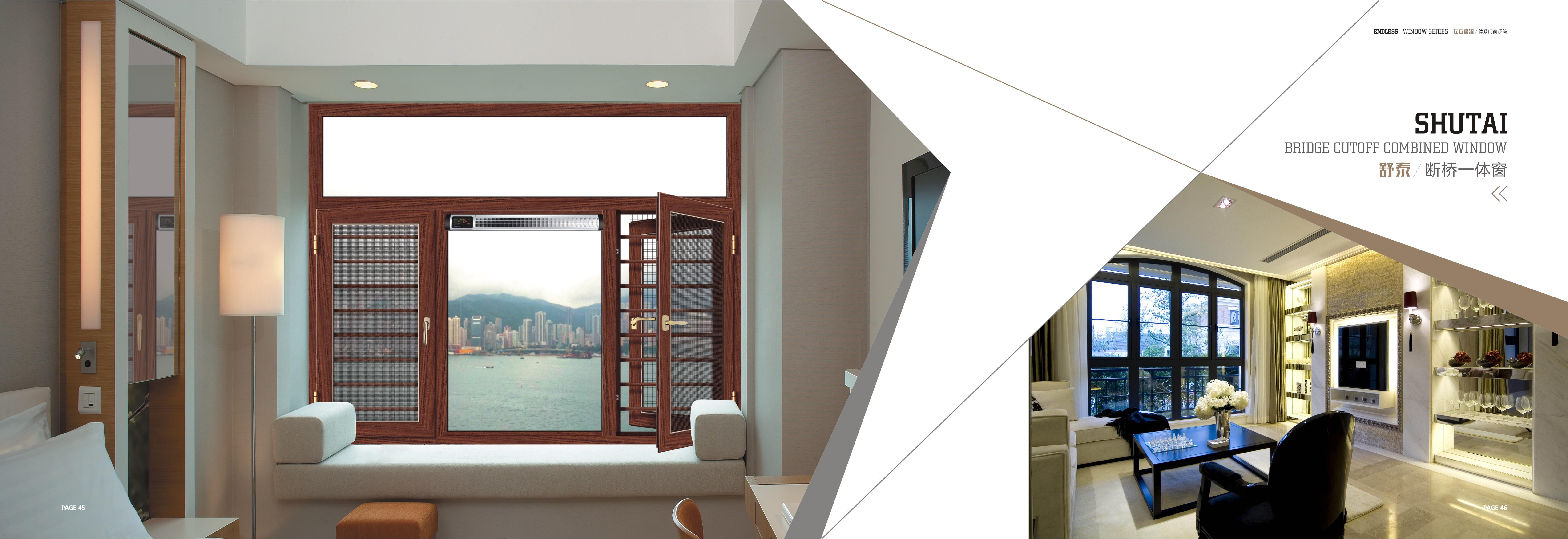 126系列断桥窗纱一体平开窗 126系列断桥窗纱一体平开窗