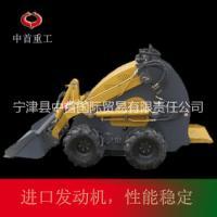 中首重工滑移装载机小型车间室内装载机轮胎式装载机 滑移装载机 室内装载机