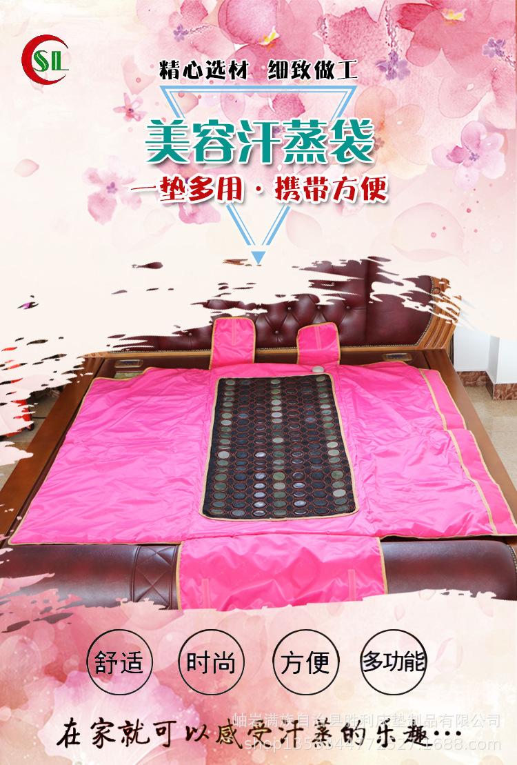 辽宁玉石床垫锗石托玛琳床垫双温双控保健理疗远红外加热玉石床垫