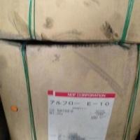 厂家供应直销回收库存化工价格  回收库存化工批发