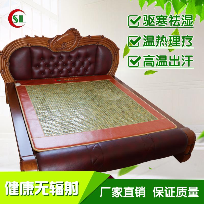 辽宁岫岩 玉石加热保健床垫