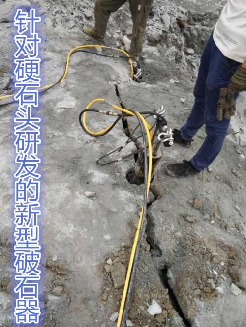 石头破开岩石柱塞式劈裂棒成本多少-柱式劈裂棒