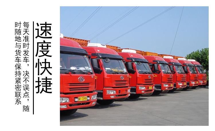 珠海到宁波大货车出租4.2米6.8米9.6米13米17.5米回头车