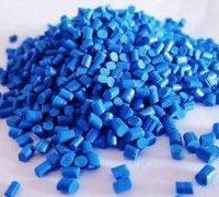安徽供应商厂家优质涂料助剂回收 安徽涂料原料回收电话