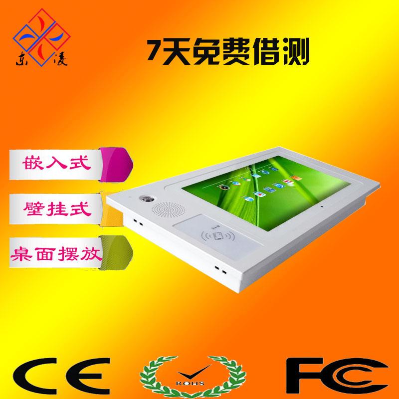 摄像头10寸安卓工业一体机定制型多功能10寸安卓工业平板电脑IP65防尘防水
