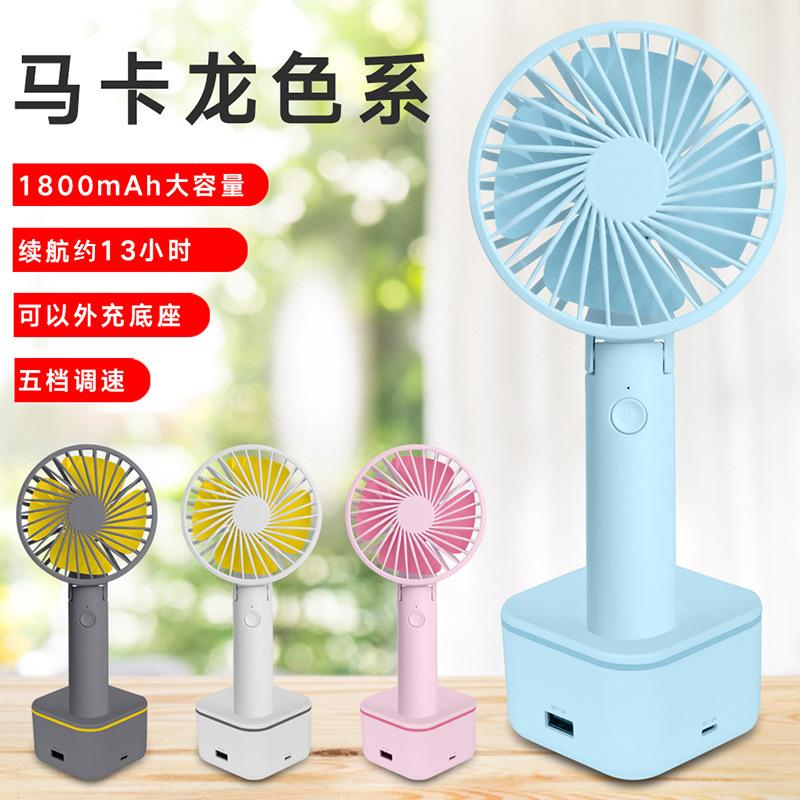 创意新款马卡龙风扇 usb迷你便携式小电扇 桌面充电小型手持风扇
