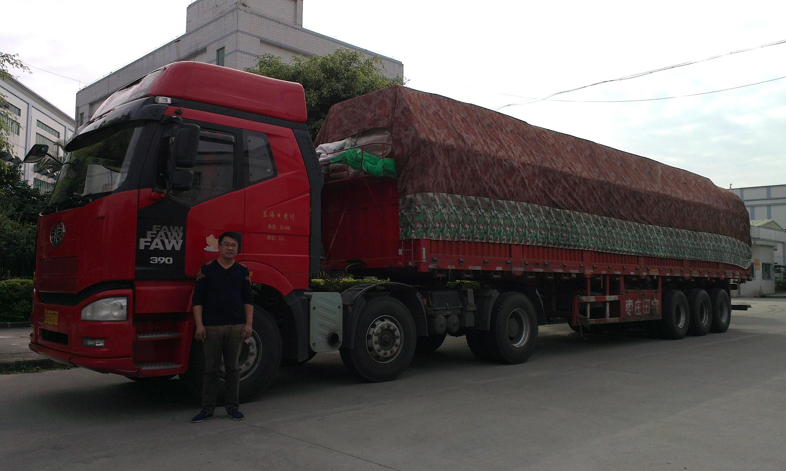 广州至全国各地物流货运(双向 广州迅通物流