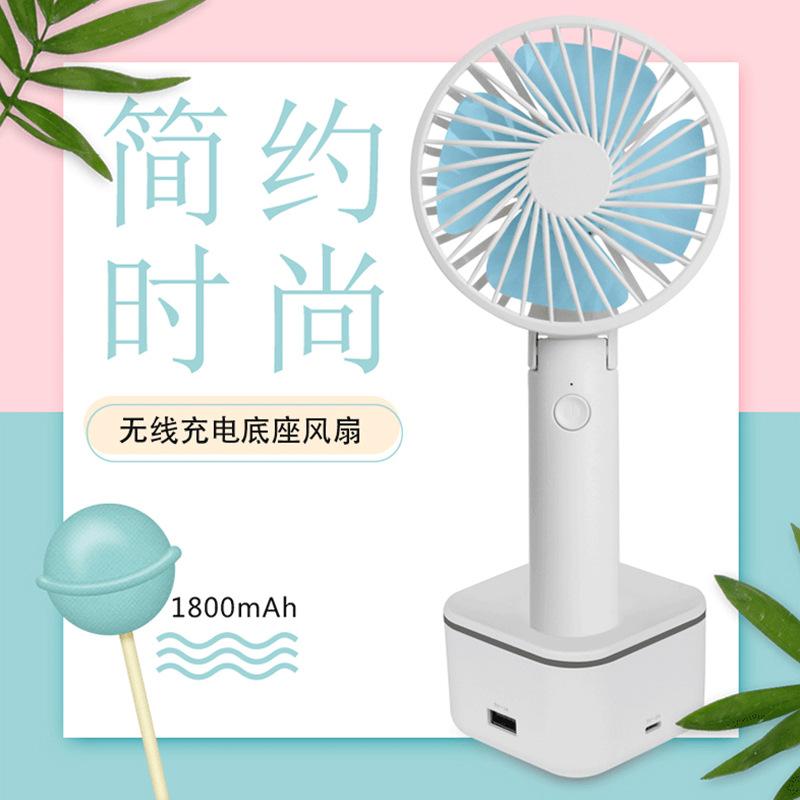 创意新款马卡龙风扇 usb迷你便携式小电扇 桌面充电小型手持风扇图片