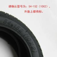 车轮胎价格    车轮胎供应商  车轮胎哪家好