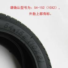 车轮胎价格    车轮胎供应商  车轮胎哪家好批发
