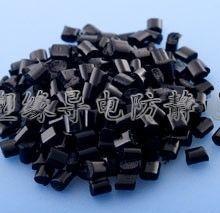 ABS碳纤 东莞ABS碳纤批发 东莞ABS碳纤厂家 东莞ABS碳纤价格 东莞ABS碳纤制造 东莞ABS碳纤直销